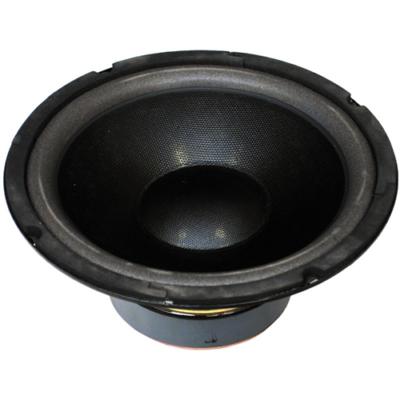 """LK-661 Lemezkosaras hangszóró, 8"""", 80W/8Ohm"""