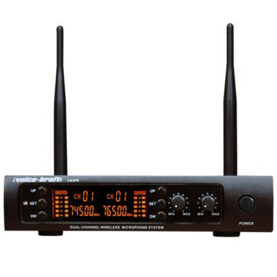 LS-970 UHF zsebadós mikrofon szett 2 db csíptetős mikrofonnal