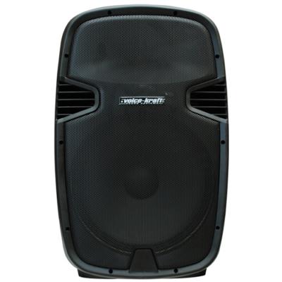 """LK-1679-2-15B Aktív műa. hangfal, 15"""", 200/400W, FM rádióval, MP3, távirányító, Bluetooth, passzív hangfal kimenet"""